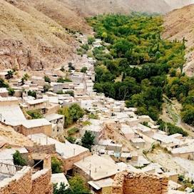 ESFIDAN - Bojnurd - Iran